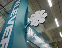 "Trade equipment for ""Klever"" in hypermarket ""Epicenter"""