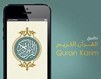 Quran Karim app