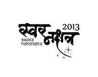 Swar Nakshatra 2013