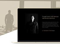 WEB | Online sales courses