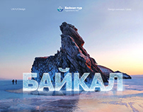 Baikal travel agency landing page concept