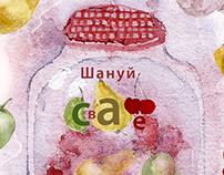 Positive image of Belarus / Позитивный образ Беларуси