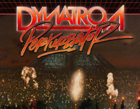 Dynatron & Perturbator - Volcanic Machinery