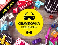 Online store Gravirovka-Podarkov