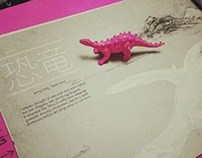 Dinos & Old Chinese Stuff  -  Zine