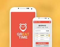 GrEatTime App Design / Landing page design