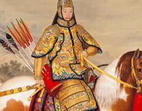 The Secret Garden of Emperor Qianlong 2012