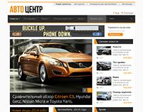 Autocentre portal web-design