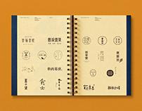 字赏—logo与字体设计