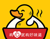 SIM Roasted Duck Rice | Corporate Identity Design