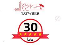 Marketing campaign for Tatwer company