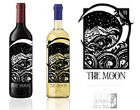 Moon Wine - Concept Packaging