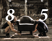 2012世貿新一代宣傳及紀錄