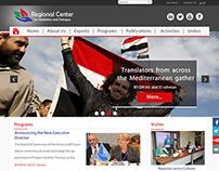 RCMD - المركز الإقليمي للحوار والوساطة