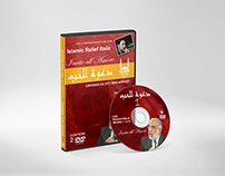 Islamic Relief - DVD and Box Cover Design