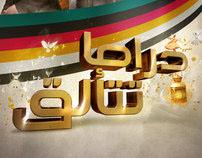 Orient TV (Drama)