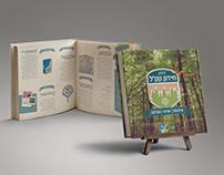 KKL -JNF print design