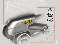 Nissan Study