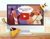 Marquiz.ru - Explainer video