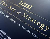 商業周刊出版 - 思辨賽局:看穿局勢、創造優勢的策略智慧( 阿維纳什.迪克西特, 貝利.奈勒波夫 著 )