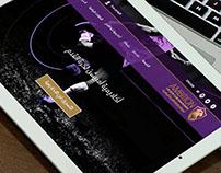 Website Design - تصميم مواقع بابوظبي