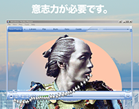 Digital Collage 1: Pastelwave