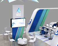 Meras Exhibition Booth - Biban Event - KSA