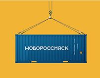 Novorossiysk. Branding city