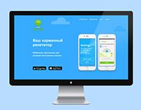 Мобильное приложения для изучения языков