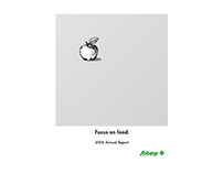 Sobeys annual report design