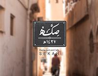 Sekah Restaurant | Logo