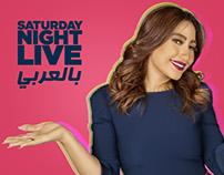 SNL Arabia Bumpers