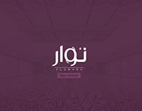nowar logo Design/1