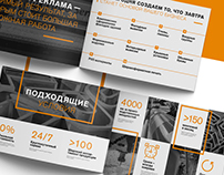Brochure - Typograhpy