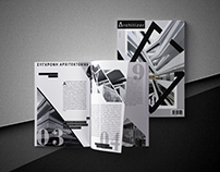 Magazine Design - Architizer