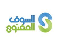 Open Sooq - Logo