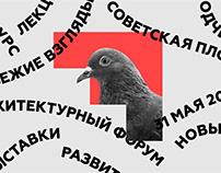 ZODCHESTVO VRN 2019