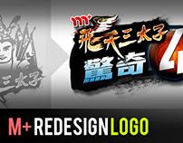 m+ Redesign Game Logo