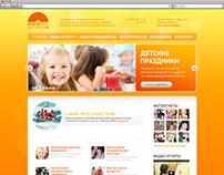 """Редизайн сайта агенства """"Оранжевое"""