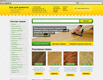 """Дизайн интернет-магазина """"Все для р"""