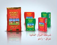 Tea Double Duck