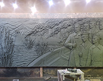Basrelief Sculpting