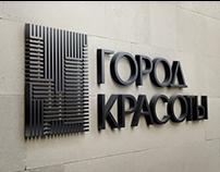 Logo | Gorod Krasoty