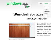 AppLover Blog Design.