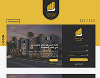 EOM Website Design