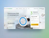 Onepage design - piezo button manufacturing plant