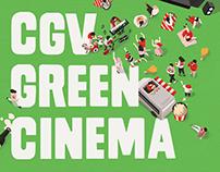 CGV GREEN CINEMA 2017 Poster