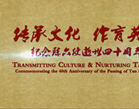 [2012] Transmitting Culture and Nurturing Talents