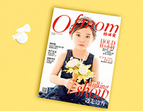 Ofmom妈咪爱亲子杂志