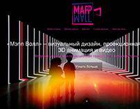 Сайт: Mappwall.ru